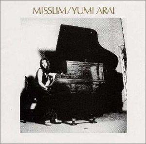 「12月の雨」は荒井由美さんの2枚目のアルバム「ミスリム」のA面に入ってました。中学3年生当時の私は、このLPを聞きながら毎晩深夜3時に就寝する、そんな不規則な生活を送っていました。アルバムジャケットの荒井由美さんはまだ独身です。二の腕ががっちりしているのが印象的です