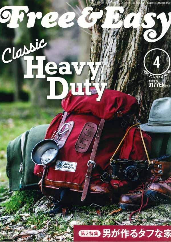 """""""クラシック""""というところに興味をそそられます。""""Classic Heavy Duty""""は実にうまいネーミングだ。"""