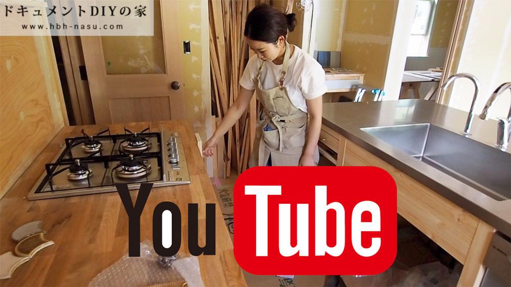 キッチンYT