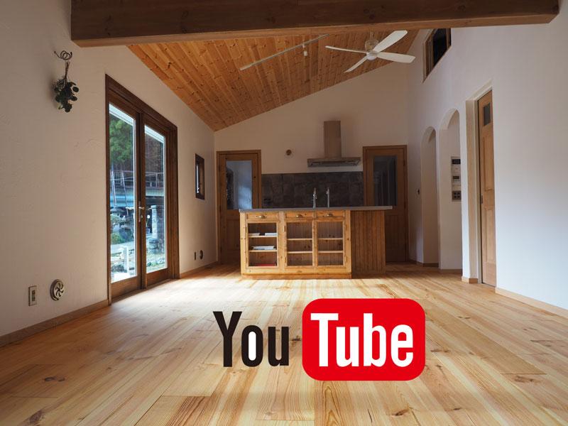 youtube画像20191127