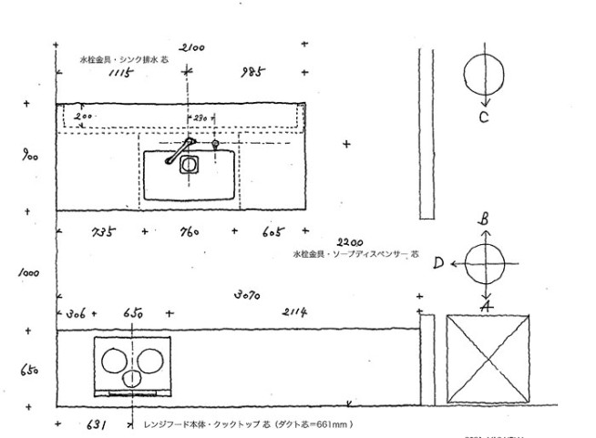 20210813F様邸キッチン図面2